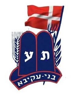 B´nei Akiva logo