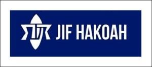 HAKOAH_logo