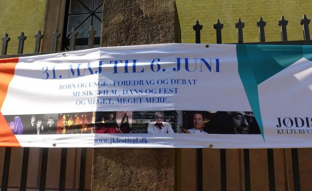 Jødisk Kulturfestivalbanner