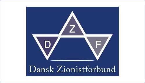 Dansk Zionistforbund_Logo