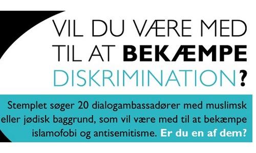 Vil du være med til at bekæmpe diskrimination?