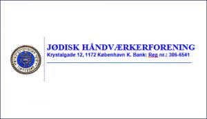 Jødisk Håndværkerforenings logo