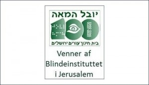 Venner af Blindeinstituttet i Jerusalem logo