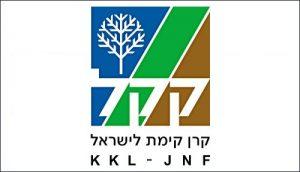 KKL logo