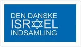 Den Danske Israel Indsamling logo