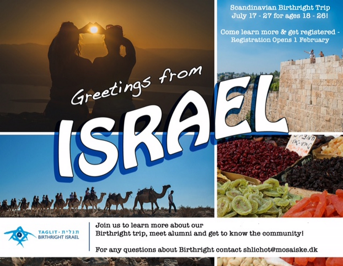 Birthright flyer 2016