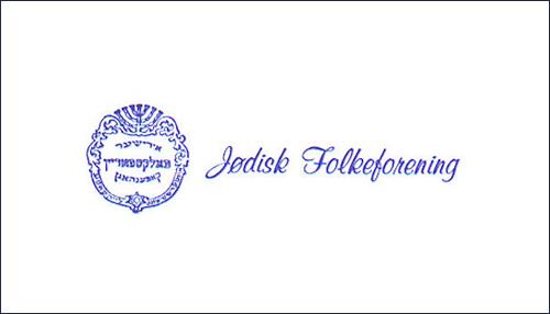 Jødisk Folkeforening logo