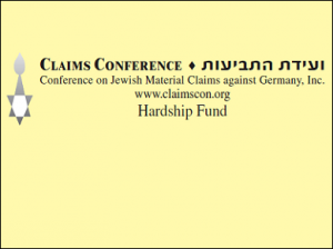 Logo_Claims_Conference_Hardship_Fund