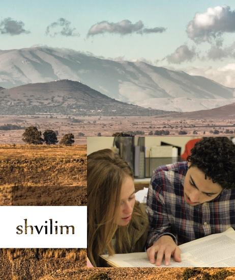 Shvilim - skandinavisk ungdomsprogram
