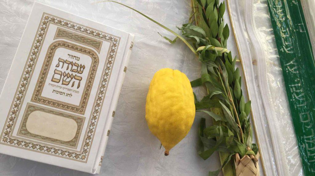 den jødiske helligdag sukkot